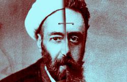 جریان شناسی انجمن حجتیه