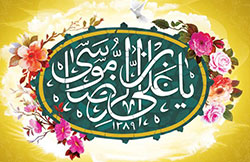دعای توسل شب میلاد حضرت امام رضا علیه السلام